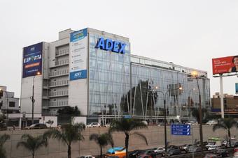 Copia de Adex: anuncio de vacuna trae esperanza a control de pandemia y reactivación económica