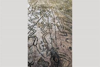 Catálogo arqueológico sobre Puno recoge culturas amazónicas