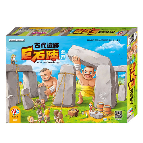 Ancient ruins Stonehenge