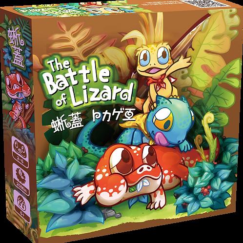The battle of Lizard