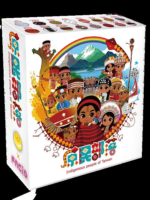 Indigenous people of Taiwan