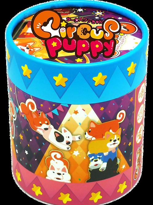 Circus puppy