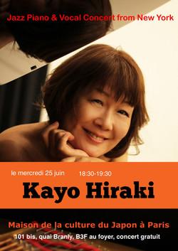 Paris Japan Culture flyer'14