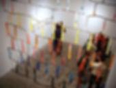 wall.w:people.JPG