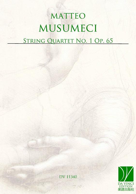 Musumeci-Quartet-1.jpg