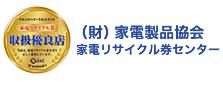 screenshot-aircon-honpo.shop-pro.jp-2020