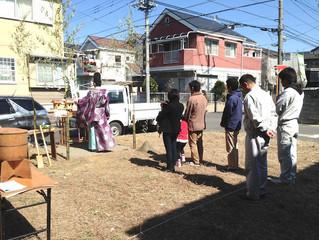 春日部の家 地鎮祭