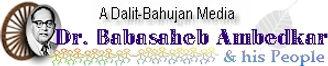 Ambedkar org.jpg