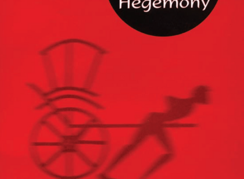 A Review of Sekhar Bandyopadhyay's Caste, Culture and Hegemony: Social Dominance in Colonial Bengal