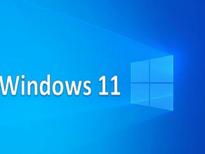 Windows 11 Vai ter Seu Anúncio Na Data...