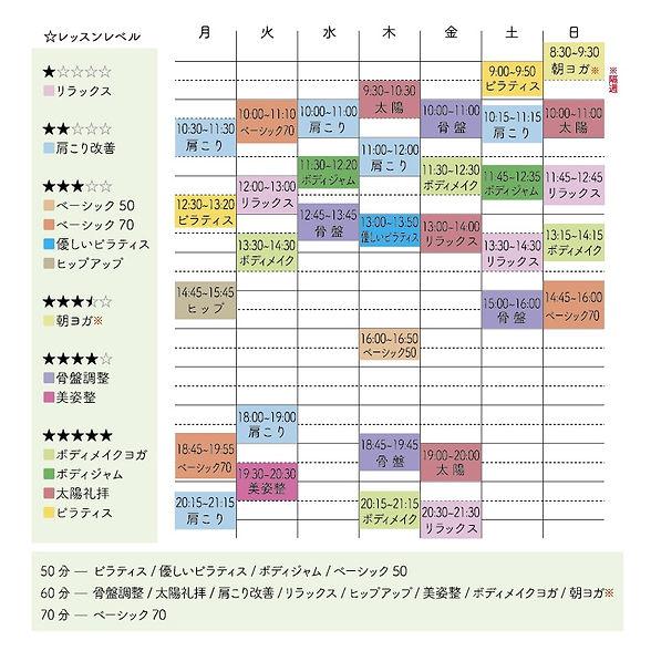 50ABD37C-0439-42B5-A41D-E5EC7F74B5A9.jpe