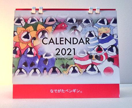 なでがたペンギン 2021  カレンダー【卓上タイプ】