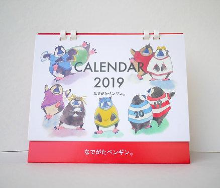なでがたペンギン 2019  カレンダー【卓上タイプ】