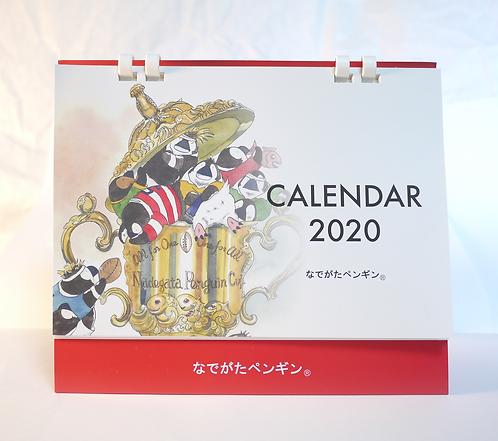 なでがたペンギン 2020  カレンダー【卓上タイプ】