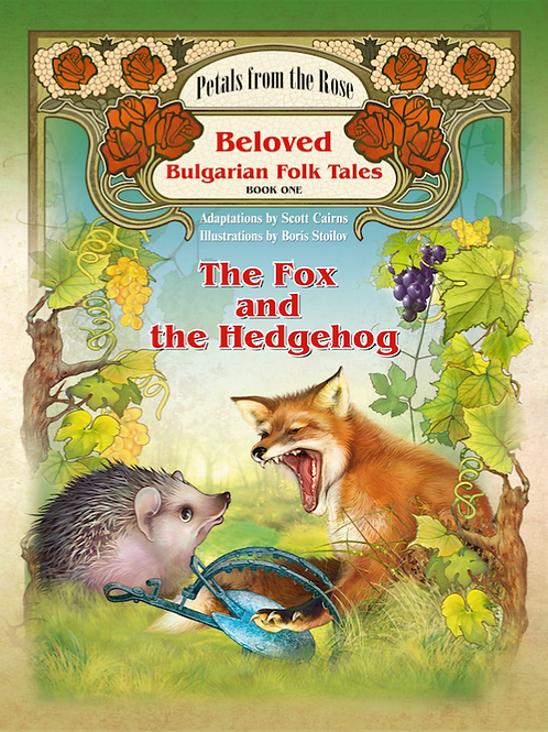 The Fox and the Hedgehog - Volume 1
