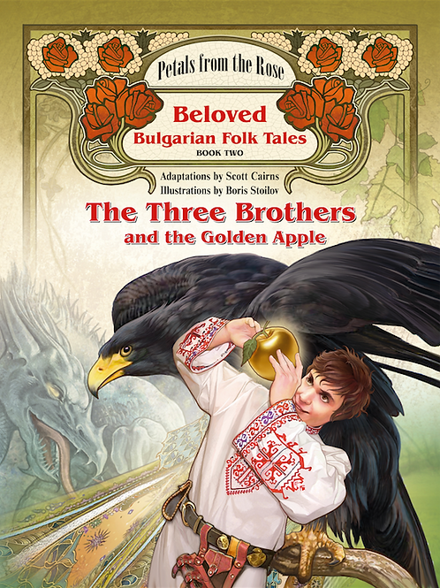 The Three Brothers and the Golden Apple - Volume 2