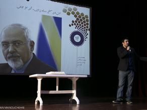 ویکی پدیا فارسی: یک منبع مستقل یا ابزاری در دست دولت ایران