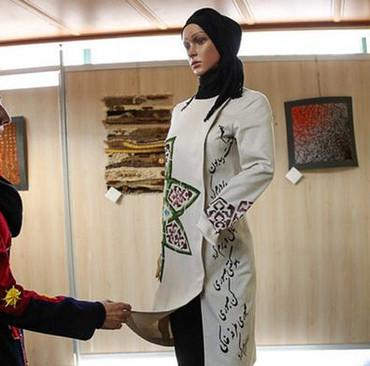 آزاده دواچی - زنان و سیاست حذف صنعت مدلینگ در ایران