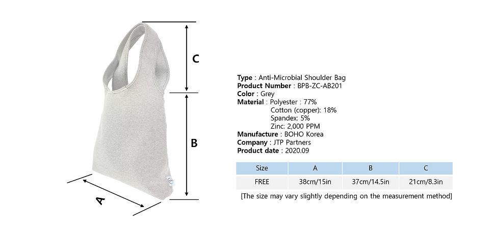 Shoulder Bag Size Chart.jpg