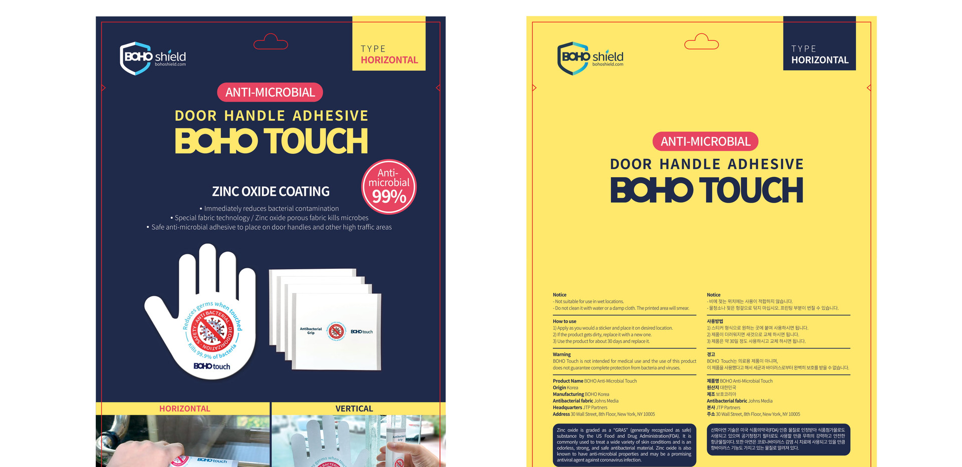 BOHO touch A-1.jpg