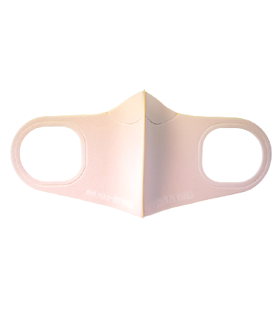 Maskresize_small_6removebg-preview.png