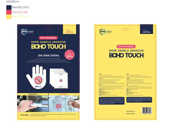 BOHO touch B-1.jpg