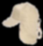 כובע לגיונר_edited.png