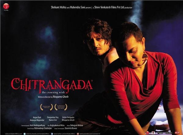 Chitrangada.jpg