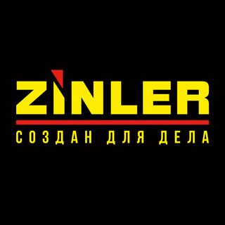 Компания ZINLER