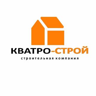 Кватро-Строй
