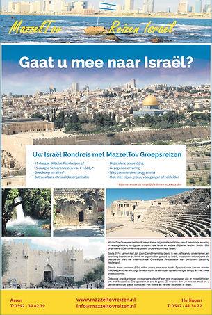 FrieschDagblad_Advertentie_202001.jpg