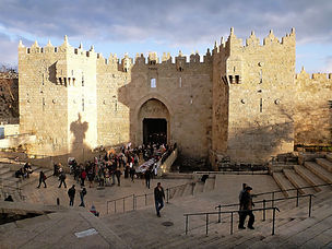 Damascus Poort
