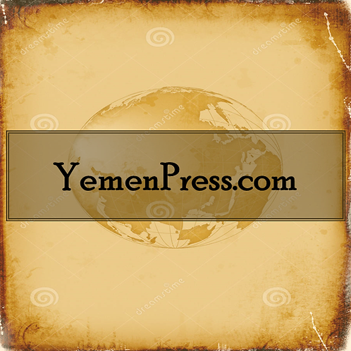 YemenPress.com