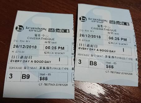 《日日是好日》茶道教我的幸福15味書評(中)