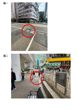 要求盡快維修筲箕灣區內行車路面凹陷問題_2