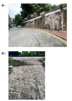 要求跟進宏華街對出護土牆問題_2
