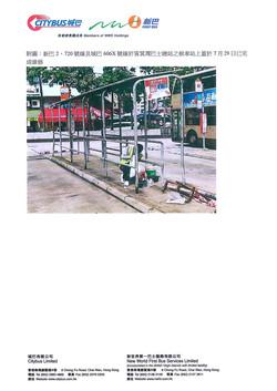 回覆_要求關注筲箕灣巴士總站720站頭情況及維修受損地方_P2