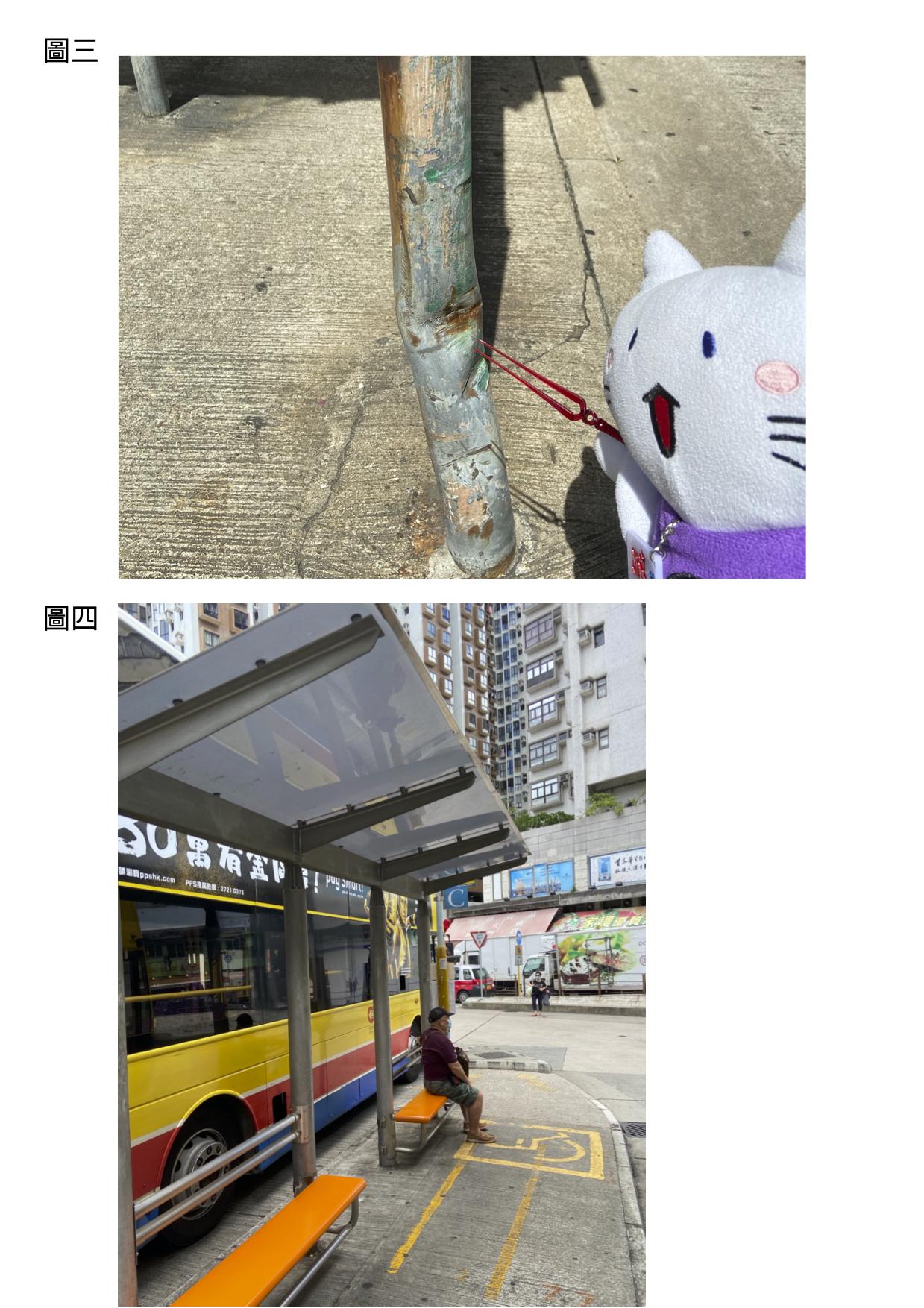要求關注筲箕灣巴士總站720站頭情況及維修受損地方_P3