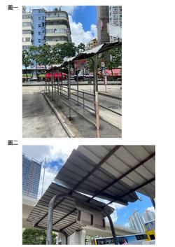 要求關注筲箕灣巴士總站720站頭情況及維修受損地方_P2