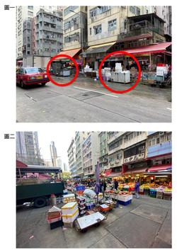 要求關注金華街內違法擺賣及鼠患問題_2