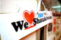We Love SKW.jpg