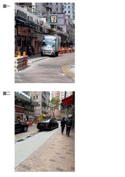 要求盡快在東大街擴闊行人路面上加裝欄杆_2