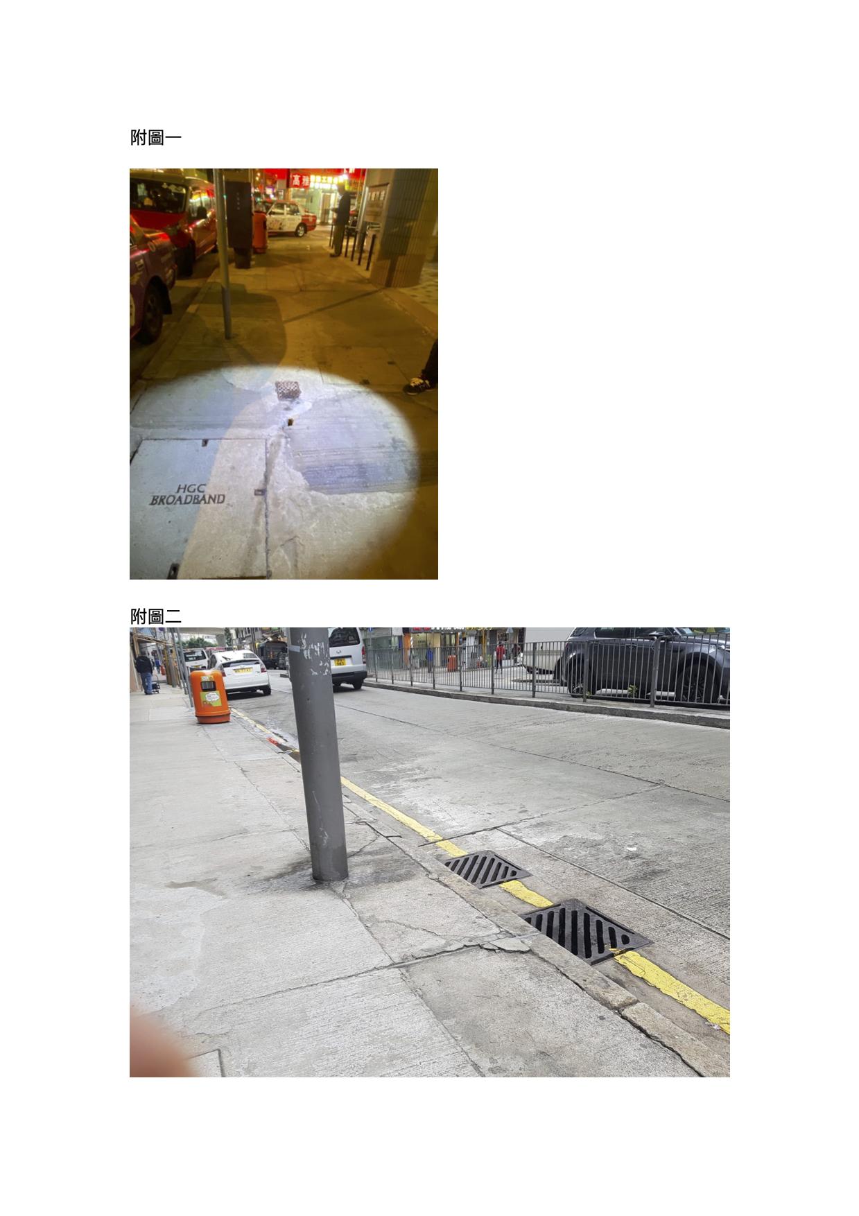 要求改善筲箕灣行人過路設拖(2)