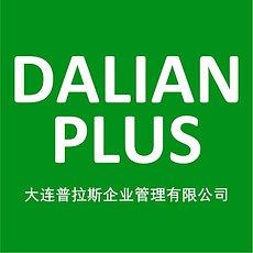 Dalian Plus Co. Ltd.