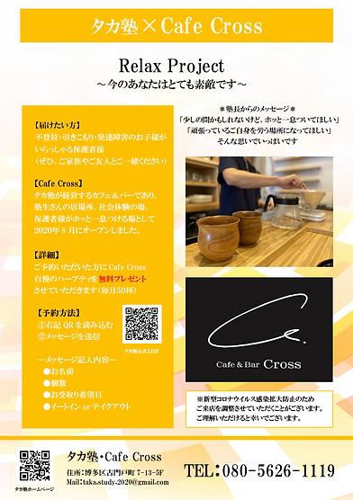スクリーンショット 2021-04-07 15.44.34.png