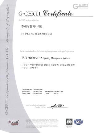 ISO 90012015.webp