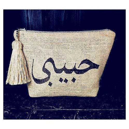 Habibi Clutch Bag