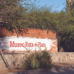 Museo Ruta de Plata Centro Regional Interpretativo