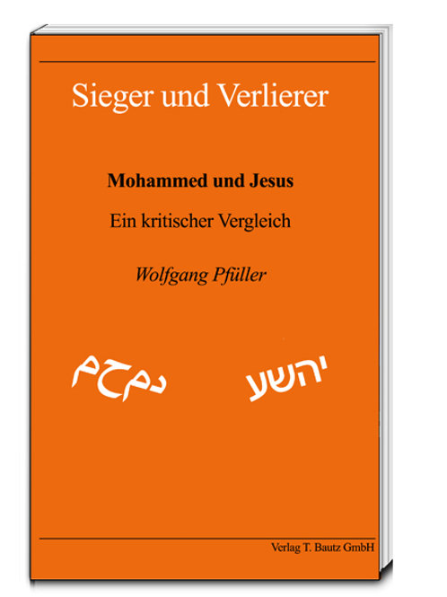 Wolfgang Pfüller - Sieger und Verlierer