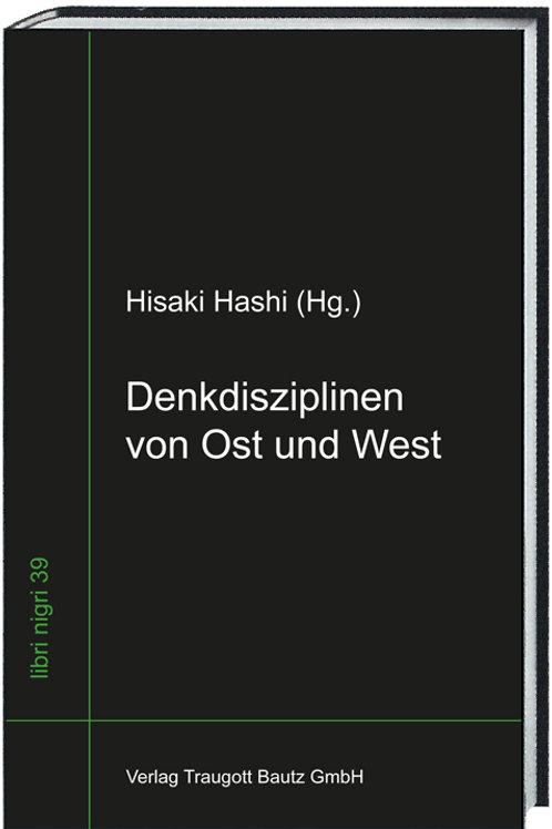 Hisaki Hashi - Denkdisziplinen von Ost und West
